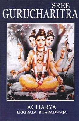 Guru Charitra In Tamil 133.pdf